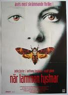 The Silence Of The Lambs - Swedish Movie Poster (xs thumbnail)