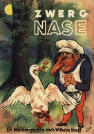 Zwerg Nase - German Movie Poster (xs thumbnail)