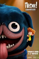 Puppy - Russian Movie Poster (xs thumbnail)