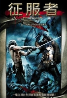 Pathfinder - Taiwanese DVD cover (xs thumbnail)