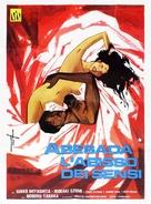 Jitsuroku Abe Sada - Italian Movie Poster (xs thumbnail)
