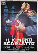 The Crimson Kimono - Italian Movie Poster (xs thumbnail)