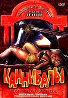 Cannibal ferox - Russian Movie Cover (xs thumbnail)