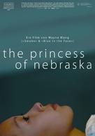 The Princess of Nebraska - Movie Poster (xs thumbnail)