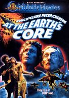 At the Earth's Core - DVD movie cover (xs thumbnail)