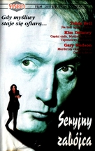 Serial Killer - Polish VHS cover (xs thumbnail)