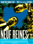 Nueve reinas - French Movie Poster (xs thumbnail)