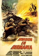 Merrill's Marauders - Spanish Movie Poster (xs thumbnail)
