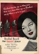The Velvet Touch - poster (xs thumbnail)