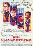 Trading Places - German Movie Poster (xs thumbnail)