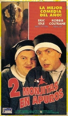 Nuns on the Run - Argentinian VHS cover (xs thumbnail)
