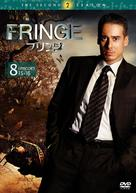 """Fringe"" - Japanese DVD cover (xs thumbnail)"
