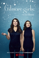 Gilmore Girls: A Year in the Life - Finnish Movie Poster (xs thumbnail)