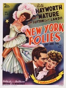 My Gal Sal - Belgian Movie Poster (xs thumbnail)