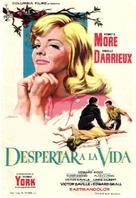 The Greengage Summer - Spanish Movie Poster (xs thumbnail)