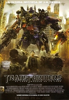 Transformers: Dark of the Moon - Argentinian Movie Poster (xs thumbnail)