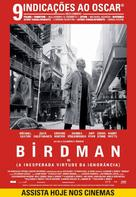 Birdman or (The Unexpected Virtue of Ignorance) - Brazilian Movie Poster (xs thumbnail)