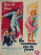 Send Me No Flowers - French Movie Poster (xs thumbnail)