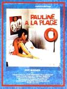 Pauline à la plage - French Movie Poster (xs thumbnail)
