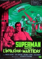 Santo el enmascardo de plata vs la invasión de los marcianos - French Movie Poster (xs thumbnail)