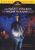 The Night Strangler - DVD movie cover (xs thumbnail)