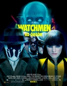 Watchmen - Hungarian Movie Poster (xs thumbnail)