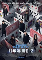Now You See Me 2 - South Korean Movie Poster (xs thumbnail)