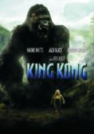 King Kong - Argentinian DVD cover (xs thumbnail)