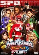 """Power Rangers S.P.D."" - Japanese DVD cover (xs thumbnail)"