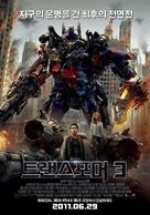 Transformers: Dark of the Moon - South Korean Movie Poster (xs thumbnail)
