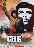 Che: Part One - Thai DVD cover (xs thumbnail)