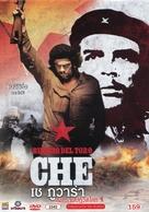 Che: Part One - Thai DVD movie cover (xs thumbnail)