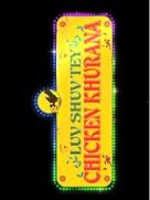 Luv Shuv Tey Chicken Khurana - Indian Logo (xs thumbnail)
