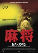 Mahjong - Portuguese Movie Poster (xs thumbnail)
