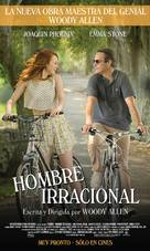 Irrational Man - Argentinian Movie Poster (xs thumbnail)
