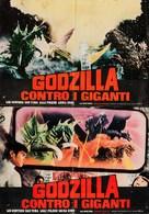 Chikyû kogeki meirei: Gojira tai Gaigan - Italian Movie Poster (xs thumbnail)