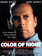 Color of Night - French Movie Poster (xs thumbnail)