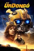 Bumblebee - Hungarian Movie Cover (xs thumbnail)