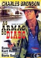 Guns of Diablo - Brazilian DVD cover (xs thumbnail)