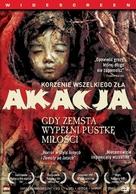 Acacia - Polish poster (xs thumbnail)