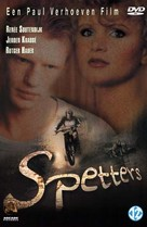 Spetters - Dutch Movie Cover (xs thumbnail)
