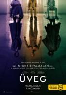 Glass - Hungarian Movie Poster (xs thumbnail)