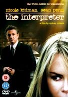 The Interpreter - British Movie Cover (xs thumbnail)