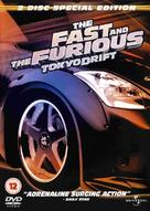 The Fast and the Furious: Tokyo Drift - British Movie Cover (xs thumbnail)
