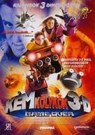 Spy Kids 3 - Hungarian Movie Poster (xs thumbnail)
