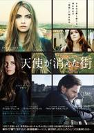 The Face of an Angel - Japanese Movie Poster (xs thumbnail)