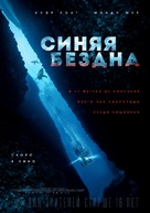 47 Meters Down - Russian Movie Poster (xs thumbnail)