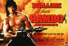 Rambo: First Blood Part II - British Movie Poster (xs thumbnail)