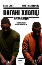 Bad Boys for Life - Ukrainian Movie Poster (xs thumbnail)