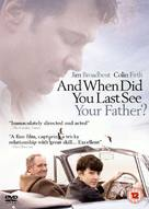And When Did You Last See Your Father? - British DVD movie cover (xs thumbnail)